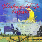 Volodymyr Versta - Crescent