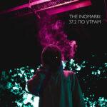 The Inomarki – 37.2 по утрам